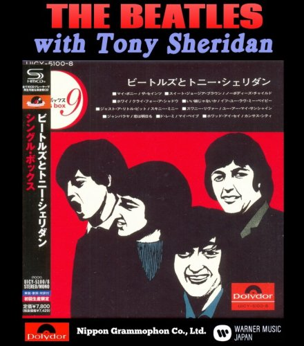 The Beatles with Tony Sheridan - Single Box (9 SHM-CD Box Set) 2013