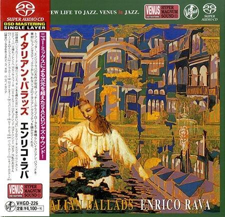 Enrico Rava - Italian Ballads (1996) [2017 SACD]