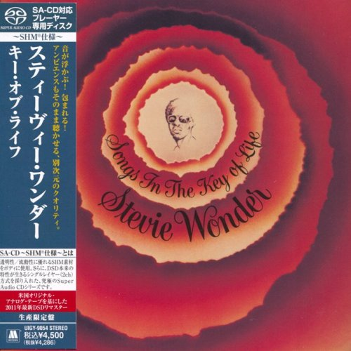 Stevie Wonder - Songs In The Key Of Life (1976) [Japanese Limited SHM-SACD 2011] PS3 ISO + HDTracks