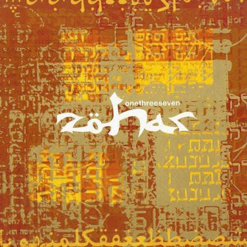 Zöhar – Onethreeseven (2001)