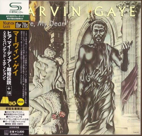 Marvin Gaye - Here, My Dear [Limited Deluxe Edition Japan SHM-CD] (2009)