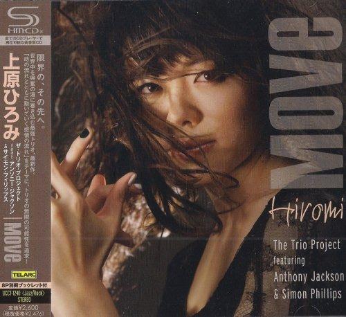 Hiromi The Trio Project - Move [Japan SHM-CD] (2012) CD-Rip