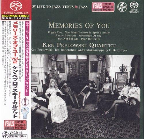 Ken Peplowski Quartet - Memories Of You Vol.2 (2006) [2016 SACD]