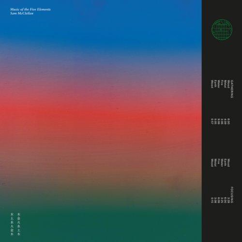 Sam McClellan - Music of the Five Elements (2018/1982)