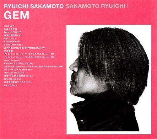 Ryuichi Sakamoto - Gem (2002)