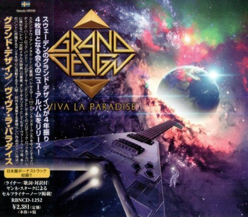 Grand Design - Viva La Paradise [Japanese Edition] (2018)