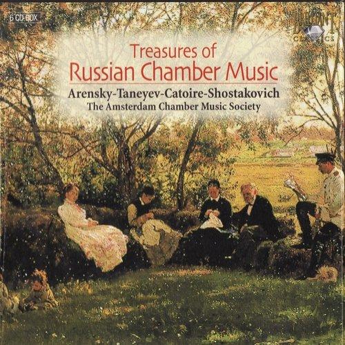 The Amsterdam Chamber Music Society - Treasures of Russian Chamber Music (6CD BoxSet) (2007)