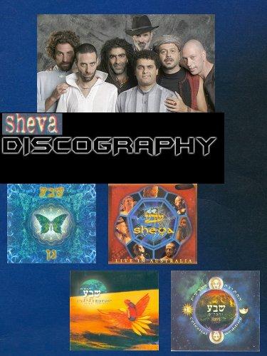 Sheva - Discography (1997-2005)