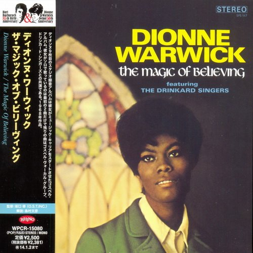 Dionne Warwick - The Magic Of Believing (Japan, 2013)
