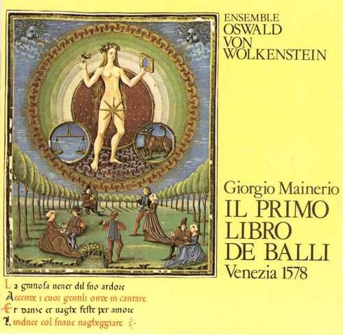 Ensemble Oswald von Wolkenstein - Giorgio Mainerio: Il Primo Libro de Balli (1985)
