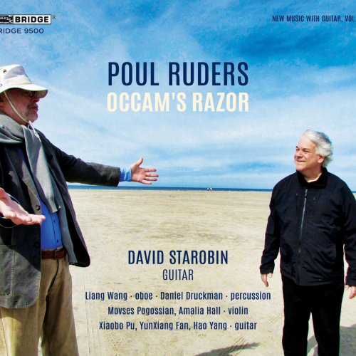 David Starobin - New Music with Guitar, Vol. 11: Poul Ruders – Occam's Razor (2018)