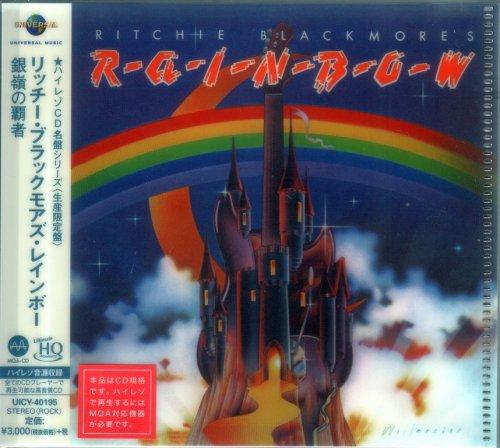 Rainbow - Ritchie Blackmore's Rainbow (1975) {2018, Japanese MQA-CD × UHQCD}