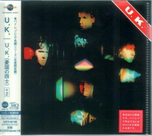 U.K. - U.K. (1978) {2018, Japanese MQA-CD × UHQCD}