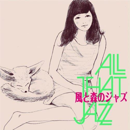 All That Jazz - Kaze to Mori no Jazz (2014)