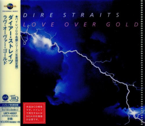 Dire Straits - Love Over Gold (1982) {2018, Japanese MQA-CD × UHQCD}
