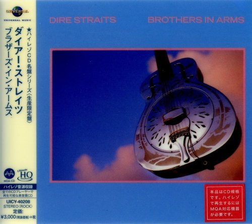 Dire Straits - Brothers In Arms [Japanese Edition] (2018)