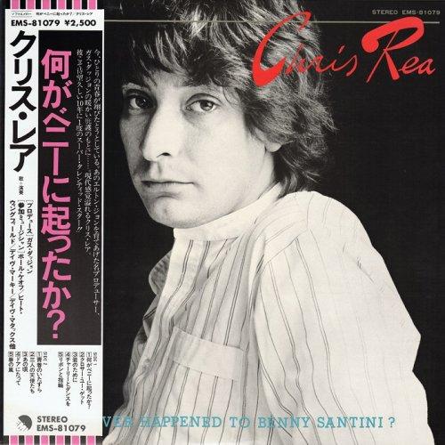 Chris Rea - Whatever Happened To Benny Santini? [Japan LP] (1978)