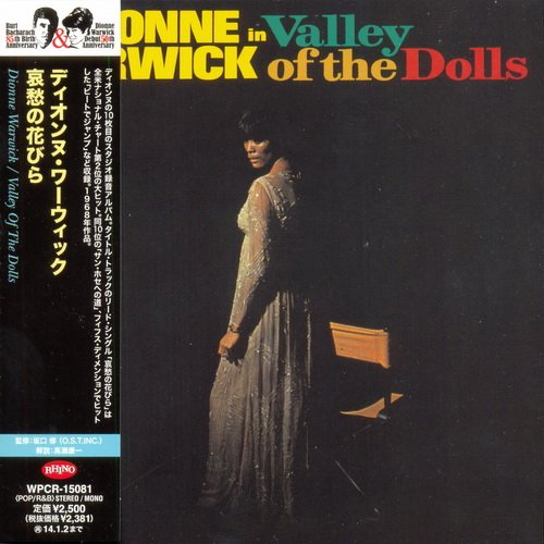 Dionne Warwick - Valley Of The Dolls (Japan, 2013)