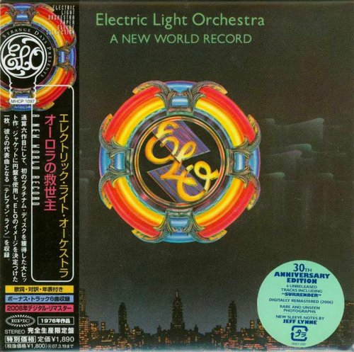 Electric Light Orchestra - A New World Record (1976) {2006, Japanese Limited Edition, Remastered}