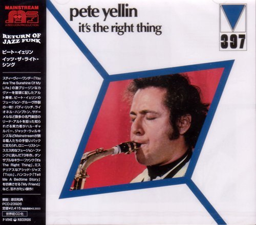 Pete Yellin - It's the Right Thing (1973)