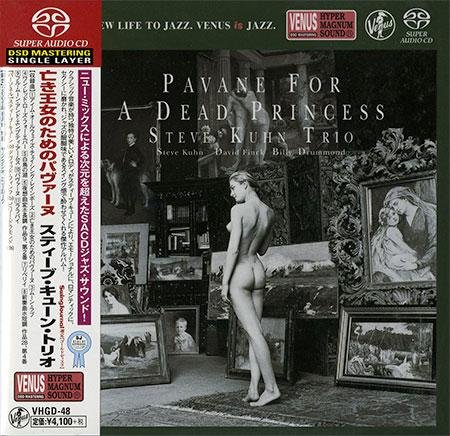 Steve Kuhn Trio - Pavane For A Dead Princess (2005) [2014 SACD]