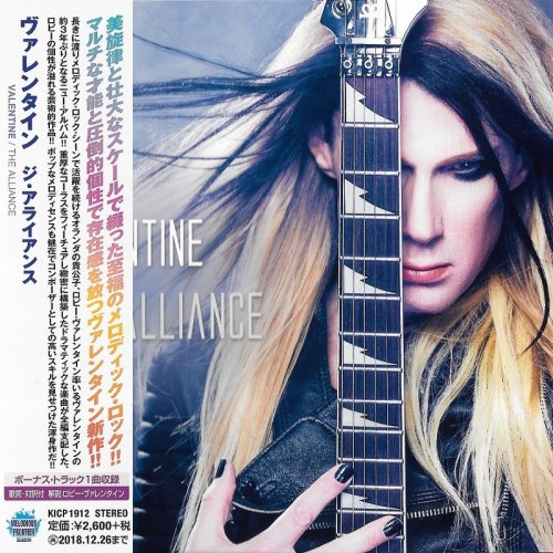 Valentine - The Alliance [Japanese Edition] (2018)