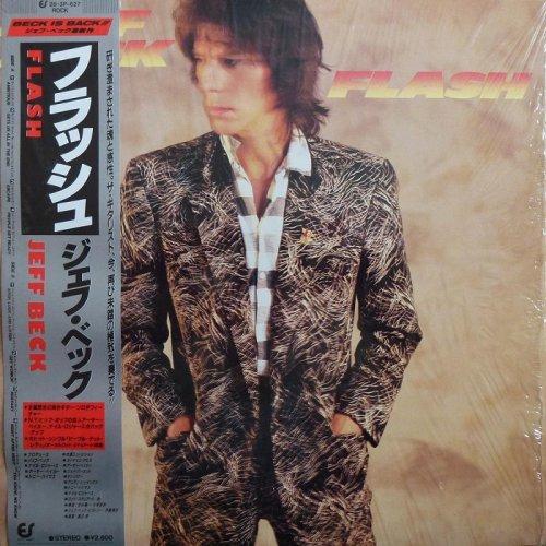 Jeff Beck - Flash [Japan LP] (1985)